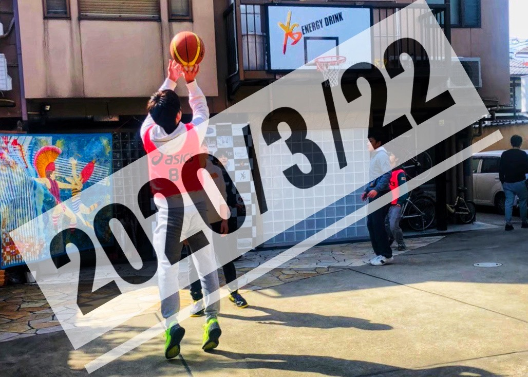 2020/3/22basket