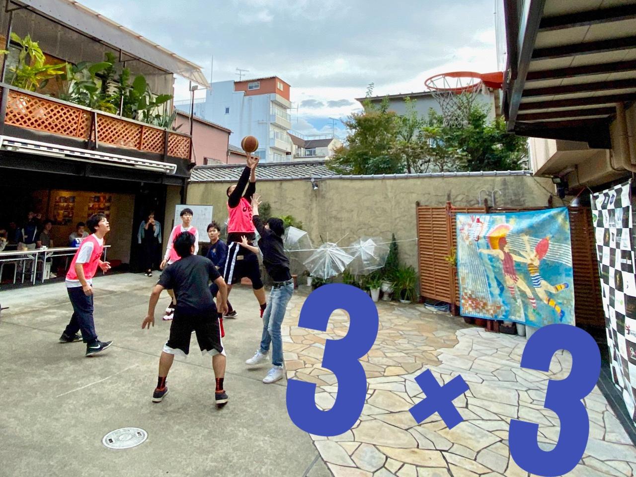 3×3 = ツキイチStreet Basket